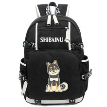 Black Shiba Inu Printed Classic nylon backpack Large capacity Backpacks Travel shoulder bag Teenage Schoolbag(China)