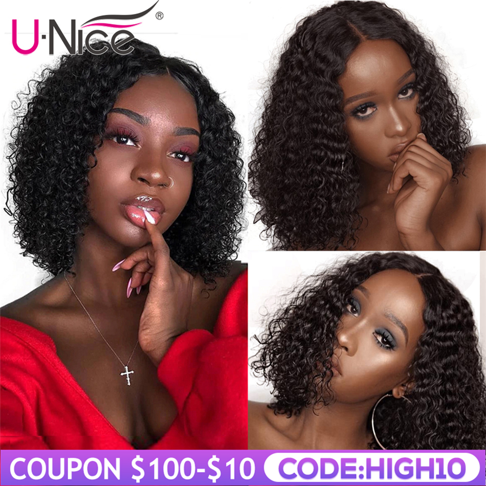 Unice Hair 13*4 Curly Lace Front Human Hair Wigs Brazilian Remy Hair Short Curly Bob Wigs For Black Women Pre-Plucked Wig