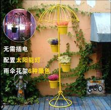 Balcony Flower Rack Nordic Floor Umbrella Iron Art Multi-storey Green Lome Window Shop Bar Outdoor