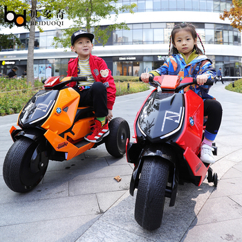 Childrens electric motorcycle can take a two-wheeled tricycle baby drop-proof increase toy car child rechargeable battery