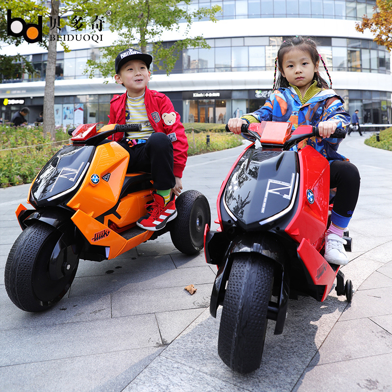 Children's electric motorcycle can take a two-wheeled tricycle baby drop-proof increase toy car child rechargeable battery car