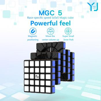 цена на YJ MGC 5  Cube  5x5 magnetic magic cube yongjun MGC 5 magnets puzzle speed cubes