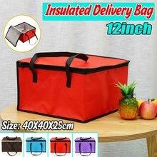 Новая 12-дюймовая изолированная сумка для доставки пиццы, сумка-холодильник, водонепроницаемая изоляционная Складная портативная сумка для...
