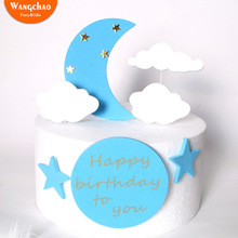 Charming Moon Star Clouds Cake Topper Happy Birthday Decoration Party Supplies Kid Boys Girls Favors
