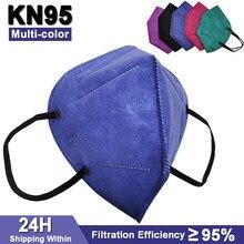 mascarillas ffp2reutilizable FFP2 facial KN95 máscara de filtro antipolvo máscara de boca mascarillas higienicas homologadas