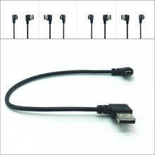 Mini USB macho de 90 grados con ángulo izquierdo a USB, Cable en ángulo recto, para sincronizar datos, 0,2 m