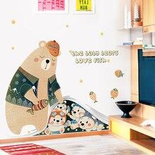 3d Детские наклейки на стену в виде медведя Мультяшные ПВХ для