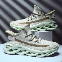 Дышащая крутая Кокосовая обувь с сетчатой поверхностью, Мужская трендовая повседневная спортивная обувь с низким берцем в Корейском стиле, мужская обувь большого размера