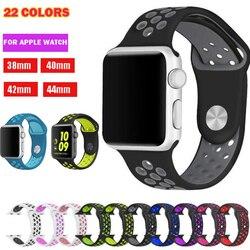 Serie 1/2/3/4/5 sport Silikon strap Für Apple Uhr Band 42mm 38mm 40mm 44mm armband Für iwatch schnalle Armband