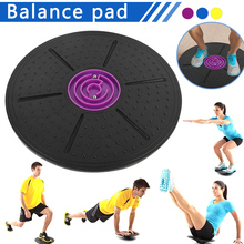 Newly Yoga Balance Board Disc Stability Round Plates Exercise Trainer for Fitness Sports BFE88