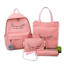 School-Bags Backpack Girls Kids Children Travel for Teenage Student New Women 4set