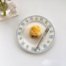 Coreano estilo ins celebridade inspirado tulipa padrão placa de cerâmica prato bolo prato ocidental placa de café da manhã conjunto adereços