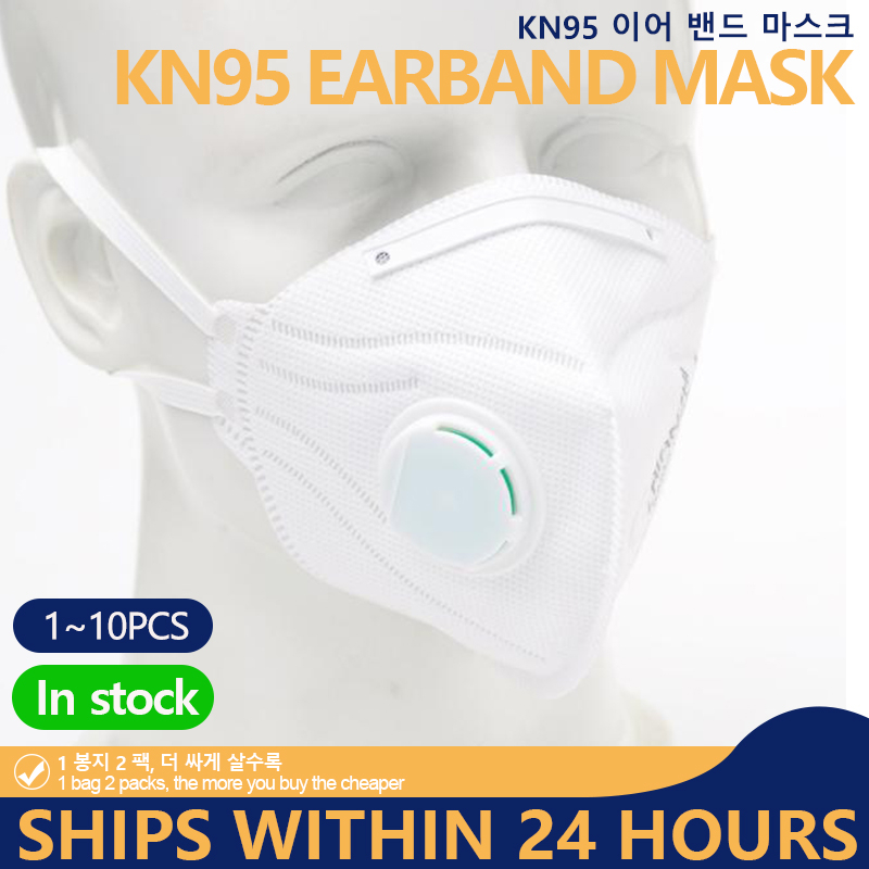 Kn95 Gas Filter Respirator Masks Flu Facial Protective Face Mouth Dust Shield Cover Protection Pm2.5 Mask Ffp3 Ffp2 N95 Fpp3