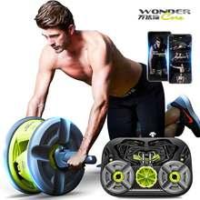 Wondercore kasnak spor salonu için Abs eğitmen Ab tekerlek ağırlıkları tekerlek rulo kas karın güç spor salonu en casa eğitim Fitness egzersiz