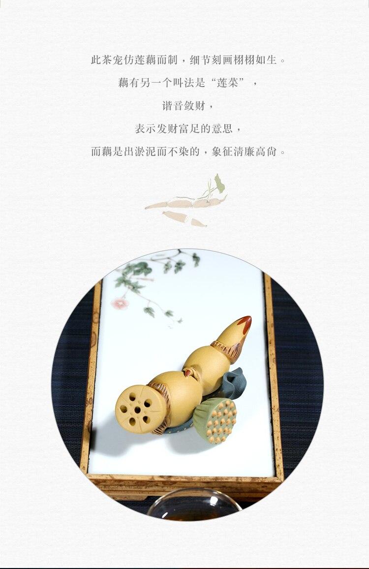 Taoyuan yiyixing acessórios de chá jogar pequeno