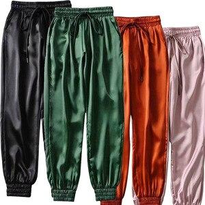 Summer Autumn Women Elastic Waist Harem Pants Women Glossy Sports Ribbon Trousers 2019 Harajuku Joggers Women's Solid Gym Pants(China)