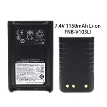 FNB-V103LI Battery for Vertex VX-230 VX-231 VX-234 VX-228 FNB-V103LIA 1150mAh все цены