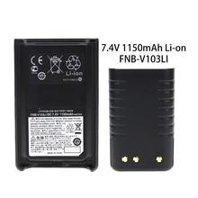 FNB-V103LI Battery for Vertex VX-230 VX-231 VX-234 VX-228 FNB-V103LIA 1150mAh 2pcs yaesu fnb 80li lithium ion battery for yaesu vx7r vx 5 vx 5r vx 5r vx 6r vx 6e vx 7r vxa 700 vxa 7 radio 1500mah