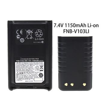 FNB-V103LI Battery for Vertex VX-230 VX-231 VX-234 VX-228 FNB-V103LIA 1150mAh vx 600