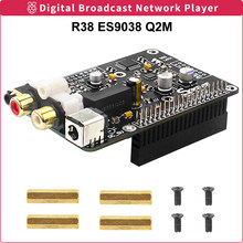 R38 ES9038 Q2M Raspberry Pi HiFi Audio Digital Broadcast Network Player DAC / Case I2S 384K DSD 128 for Raspberry Pi 3B/3B+(China)