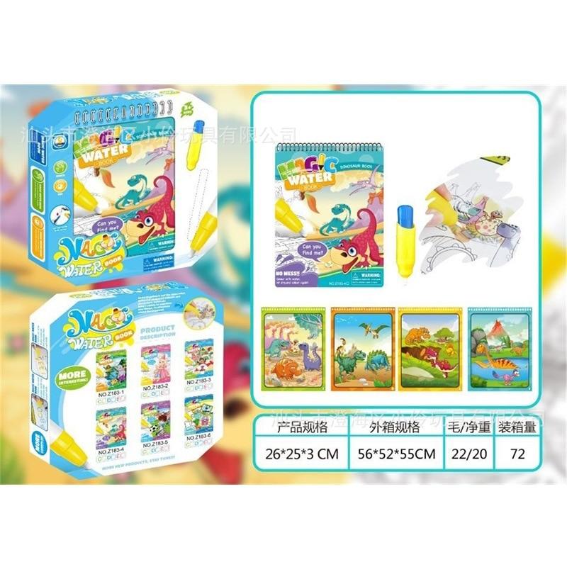 Kinderen Handgemaakte Creative Magic Tekening Boek Graffiti Kleurrijke Dinosaurus Wereld Water Album van Schilderen Kleuterschool Schilderen - 3
