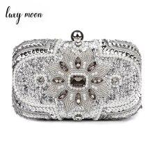 Gümüş debriyaj çanta Glitter kadınlar boncuklu debriyaj akşam çantalar zincirler ile çanta düğün çanta ziyafet poşet femme w611