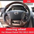 Автомобильный руль для Nissan Patrol Y62 2012-2019 углеродное волокно руль Patrol Y62 обновление Ремонт Замена