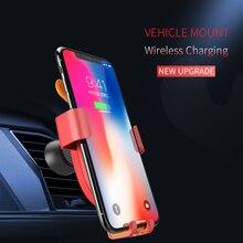 MADEVIL автомобильное беспроводное зарядное устройство автоматический зажим держатель телефона для iphone huawei держатель для автомобильного зарядного устройства Быстрое беспроводное зарядное устройство