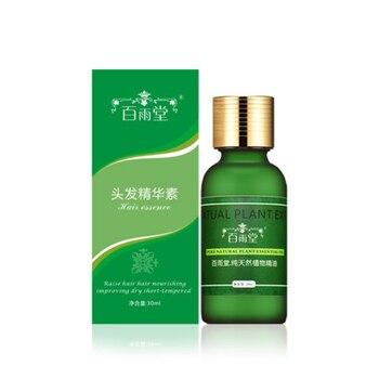 100% Original Authentic Hair Growth Essential Oils Essence Hair Loss Liquid Health Care Dense Hair Growth Serum Dropship