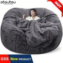 Otautau 180cm nenhum saco de feijão gigante enchido sofá cama pufe grande xxl beanbag cadeira assento puff sofá otomano futon relaxar lounge móveis
