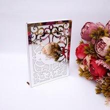 Пользовательская Свадебная Подпись Гостевая книга белые пустые