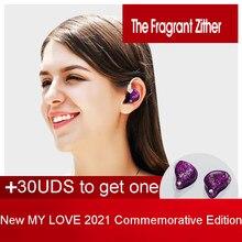 TFZ – écouteurs intra-auriculaires professionnels, édition My Love 2021, casque filaire avec suppression du bruit, basse, câble détachable
