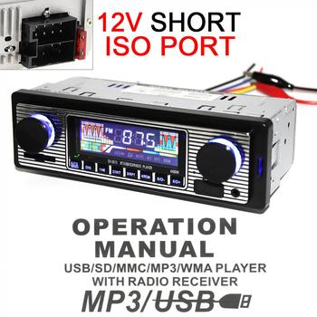 Universal car music player 12V Bluetooth Car Radio MP3 Player Vehicle Stereo Audio Support FM /USB/SD/AUX with Remote Control kkmoon 1 din 12v univeral car dvd video player with bt 7010b vehicle mp3 stereo handfree autoradio audio wireless remote control