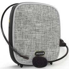 Портативный обучающий уличный мегафон с микрофоном мини музыкальный плеер голосовой Усилитель Поддержка AUX TF MP3/WMA/WAV формат черный/синий
