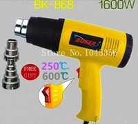 Free Shipping 1600W Electric Hot Air Gun,Car Wrap Professional Heater Tool Two tranches Thermostat heat gun+Free gift 2 nozzles