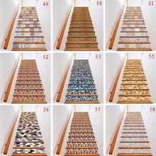 Adesivos de assoalho para escada 3d 13 pçs/set, adesivos autocolantes removíveis à prova d água para escada diy, decoração de casa, murais, x4yd