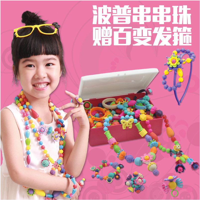 Tong Shang Pop Beaded Bracelet Flexible Children GIRL'S Educational Handmade Educational Toy DIY Bracelets Creative Necklace Cor