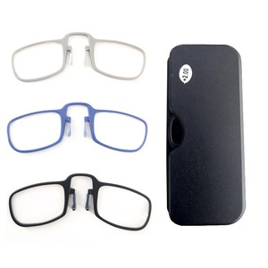 2019 Newest Mini SOS Wallet Reading Glasses Nose Clip on Presbyopic Glasses Men's and Women Men Glass Frame Black High Quality(China)