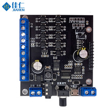 Voice Playing Board 10W Audio Amplifier Board Power Amplifier MP3 Voice Broadcast Board for Station Tips and Alarm Prompter