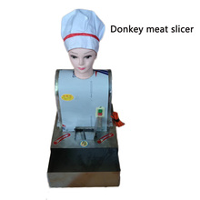 Новая промышленная ломтерезка для мяса многофункциональная свинина/говядины/баранины машина для резки электрическая ломтерезка для гостиницы/ресторана/столовой 220 В 1 шт