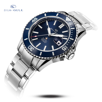 Seagull Ocean Star diving automatic mechanical watch Rolex Water Ghost watch 200m waterproof business calendar watch 816.523 2