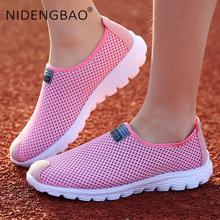 New Women Breathable mesh Running Shoes Lightweight Comfortable Sports Sneakers for Outdoor Anti-slip Walking