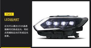 Image 3 - 2Pcs 2017 ~ 2019yรถBupmer Head LightสำหรับNissan X Trailไฟหน้าRogue X Trail Xtrailรถอุปกรณ์เสริมLEDหมอกX Trailไฟหน้า