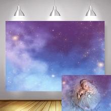 Фон для фотосъемки звездное небо Радуга фон Сияющие Звезды облако