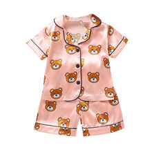 Пижамный комплект детский Шелковый рубашка с коротким рукавом