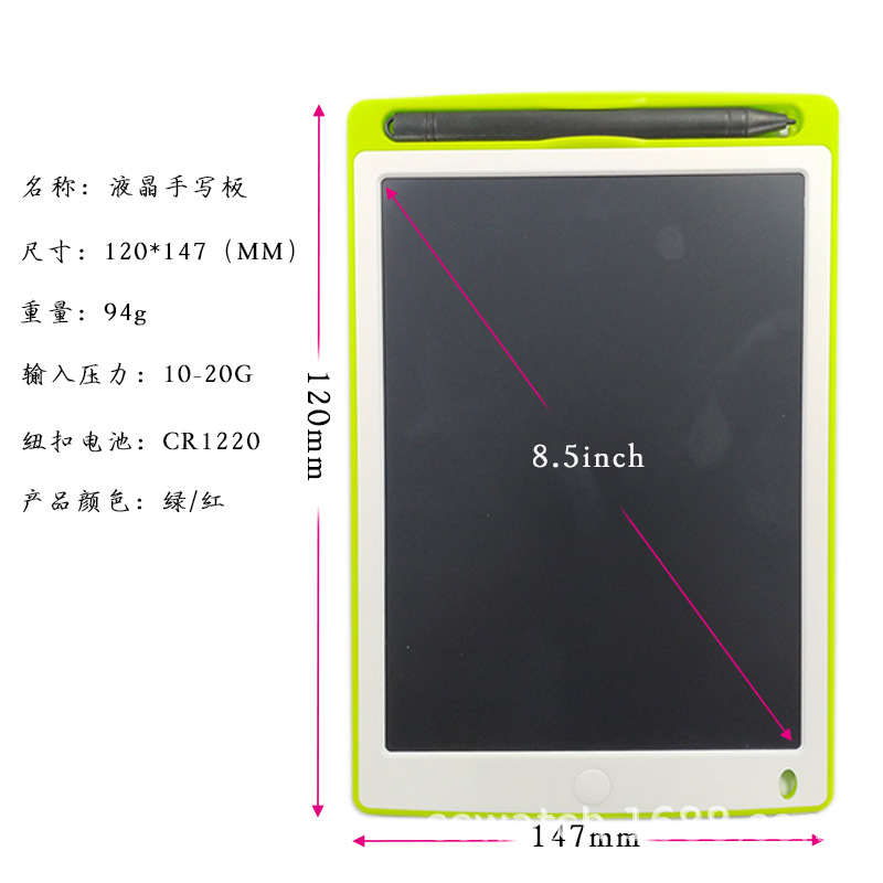 Section Write Hot Selling 8.5-Inch LCD Tablet Good Writing LCD Smart Electronic Children Graffiti Drawing Board