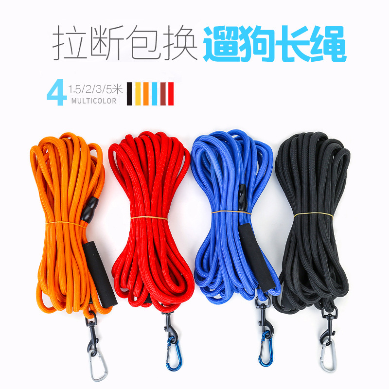 Dog Hand Holding Rope Rough Lengthen 3 M 5 M 10 Golden Retriever Training Recall Small Large Dog Dog Leash Dog Chain
