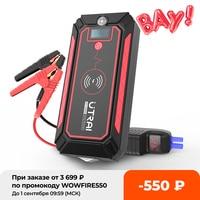 Auto Starthilfe 24000mAh 2500A Power Bank Auto Batterie mit 10W Drahtlose Ladegerät LCD Screen Sicherheit Hammer Jump starter