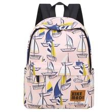 14 inch Computer Fashion Backpack Woman School Bags for Teenager Girls Backpack Sailboat Pink Printing Bagpack Mochila Feminina
