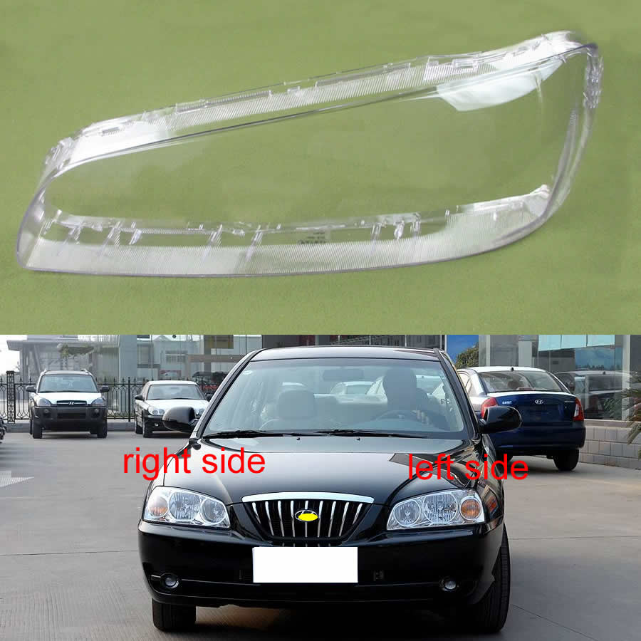 For Hyundai Elantra 2004 2005 2006 2007 2008 2009 2010 Lampshade Cover Headlight Shell Headlamp Cover Transparent Shade Lens